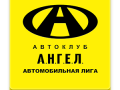 http://www.zdesauto.ru/sites/default/files/imagecache/orig_photo_wm/angel-old-logo-plate-400.png
