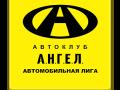 https://www.zdesauto.ru/sites/default/files/imagecache/orig_photo_wm/angel-old-logo-plate-400.png