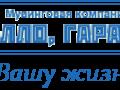 https://www.zdesauto.ru/sites/default/files/imagecache/orig_photo_wm/logo_1.png